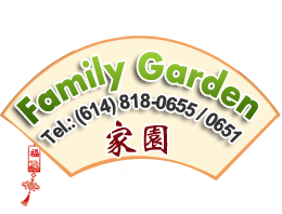 Family Garden Chinese Restaurant Columbus Oh 43231 Menu Online